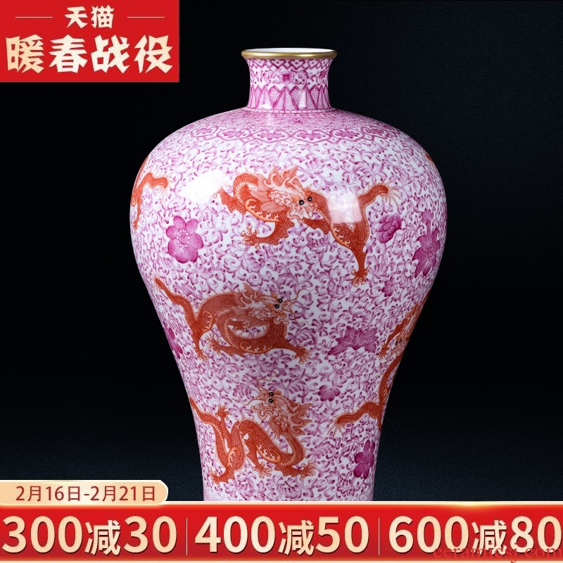 Jingdezhen ceramics archaize qianlong vase household youligong flower arranging the sitting room porch French decorative arts and crafts