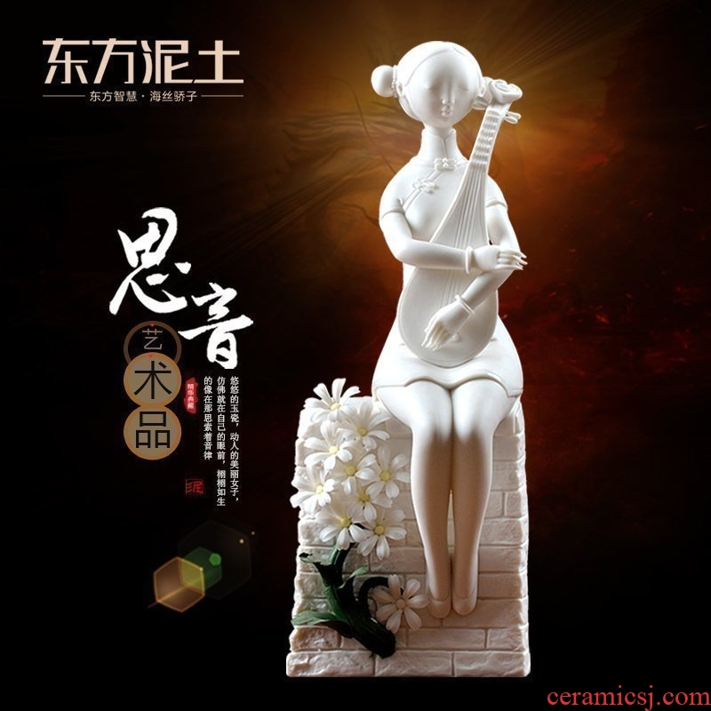 Oriental soil dehua white porcelain its art creative Chinese sitting room adornment is placed/sound D49-120