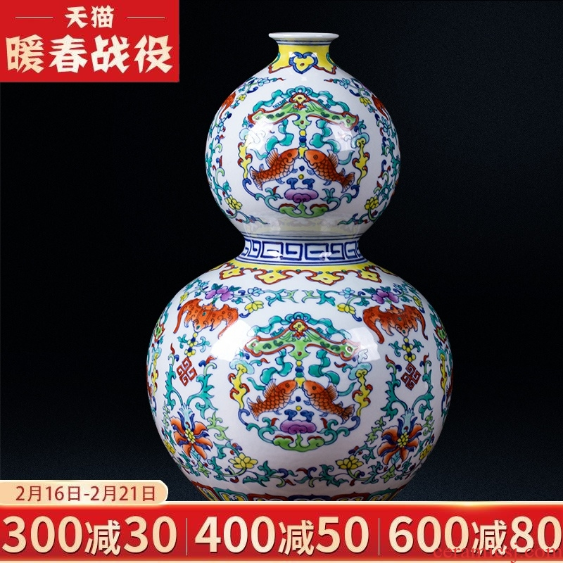 Jingdezhen ceramics colorful live gourd bottle antique flower arranging furnishing articles home sitting room ark, classic adornment