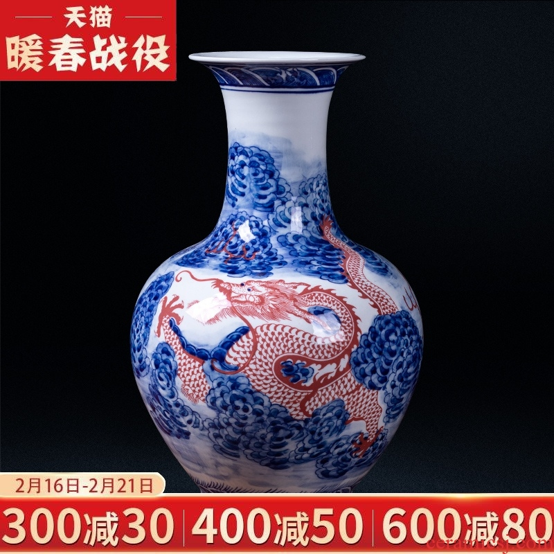 Jingdezhen ceramic vases, antique porcelain youligong red dragon grain flower arranging furnishing articles household decorates sitting room porch collection