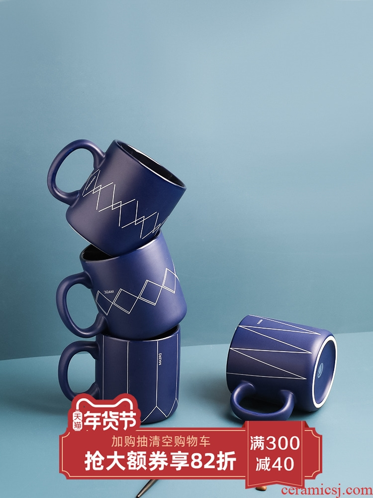 In northern sichuan mugs ceramic coffee cup picking household breakfast cup cup getting creative move trend
