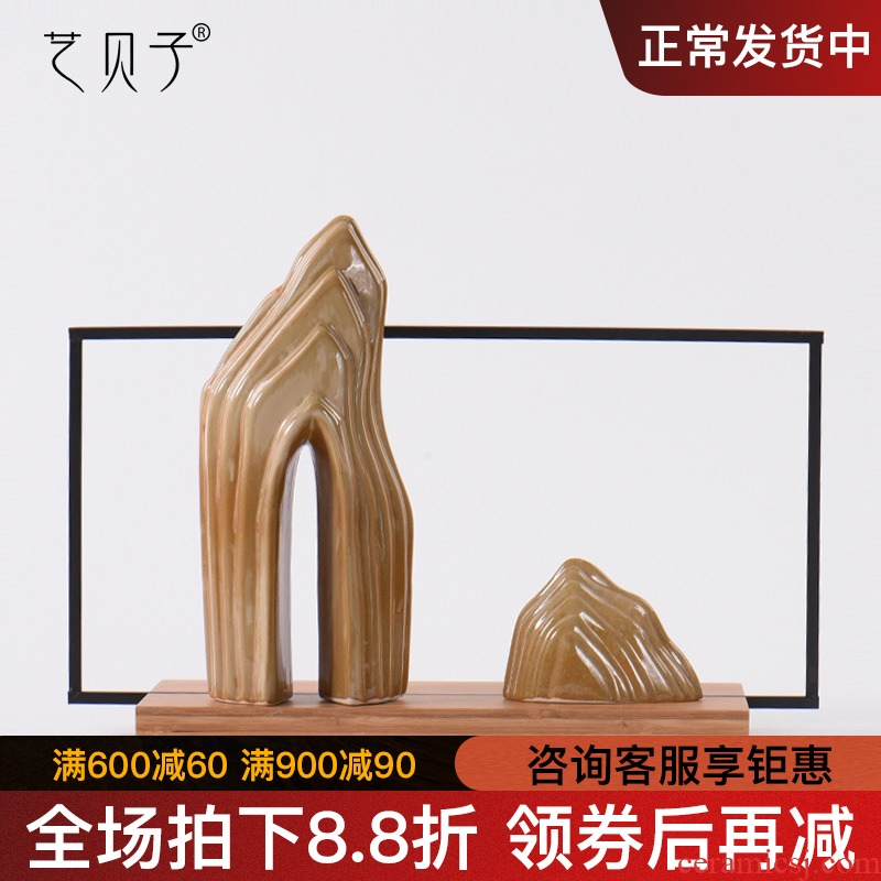 New Chinese style rockery place mountain hob anywhere metal solid wood art ceramics handicraft teahouse study adornment ornament