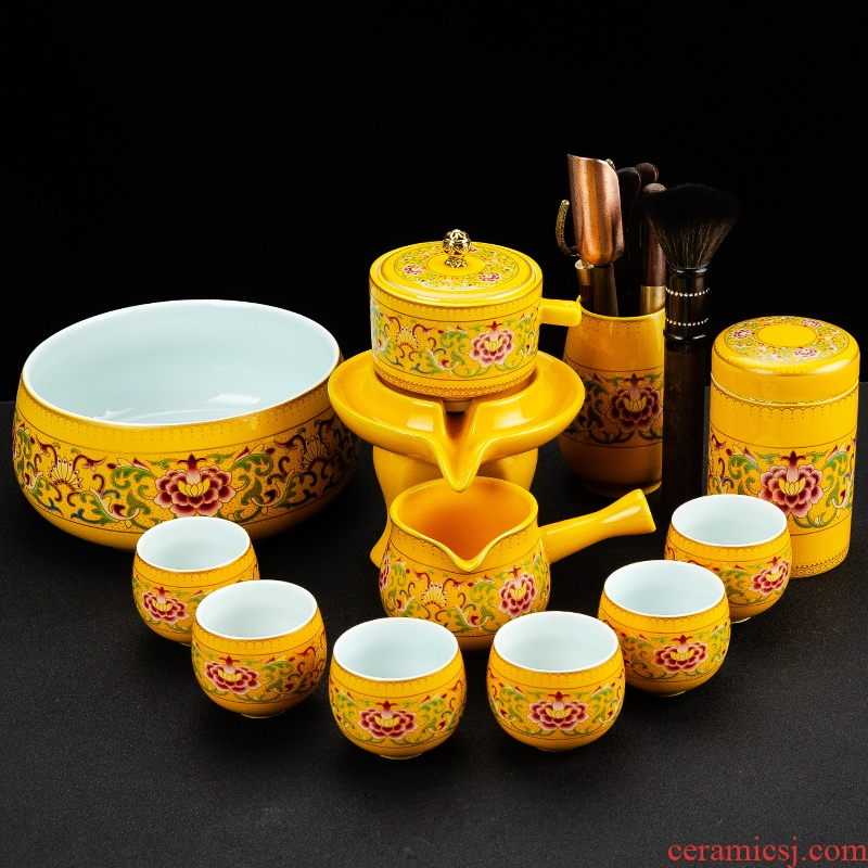 NiuRen household colored enamel porcelain lazy people against the hot stone mill of a complete set of automatic tea cups creative gifts gift boxes
