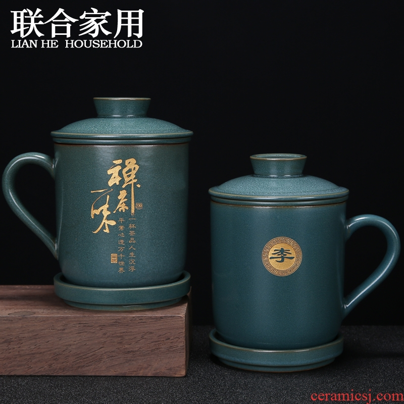 To be household ceramics office large cup filter mercifully high - capacity personal office cup gift custom logo