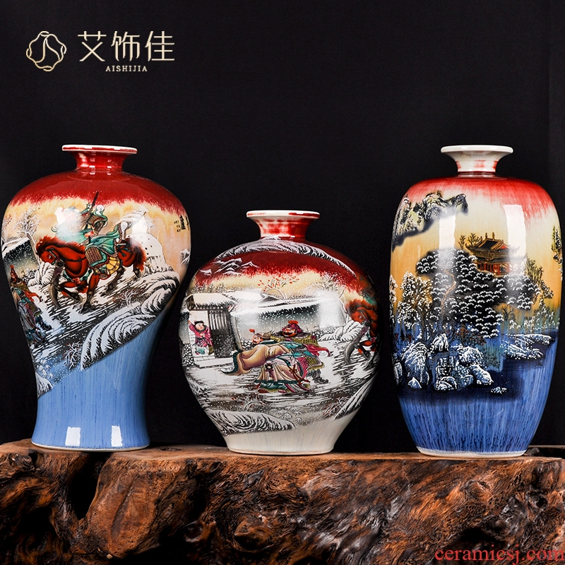 Jingdezhen ceramic antique three vases, flower arrangement of Chinese style living room porch decorate rich ancient frame crafts