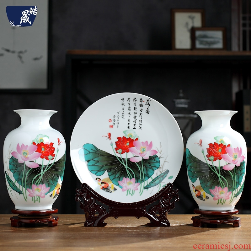 Jingdezhen ceramic ceramics from three suits for floret bottle wine porch rich ancient frame furnishing articles furnishing articles sitting room to room