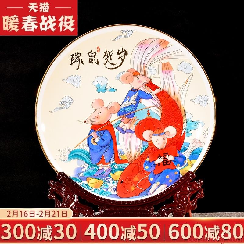 Jingdezhen ceramic ipads China red rat hesui decorative plate custom sitting room porch TV ark, sat dish dish furnishing articles