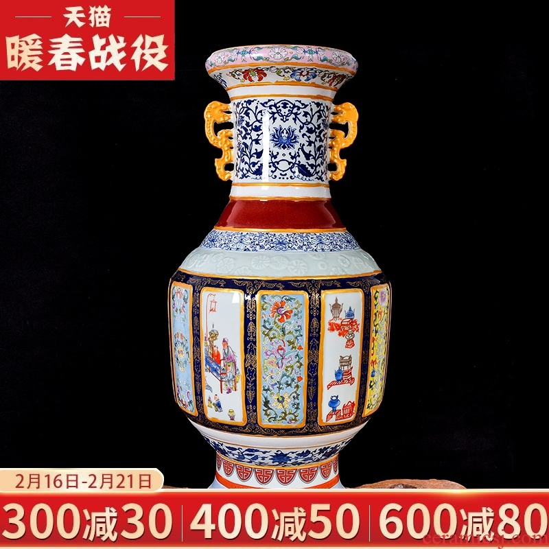 Jingdezhen ceramic antique Chinese porcelain enamel king Chinese vase sitting room home decor collection furnishing articles of my ears