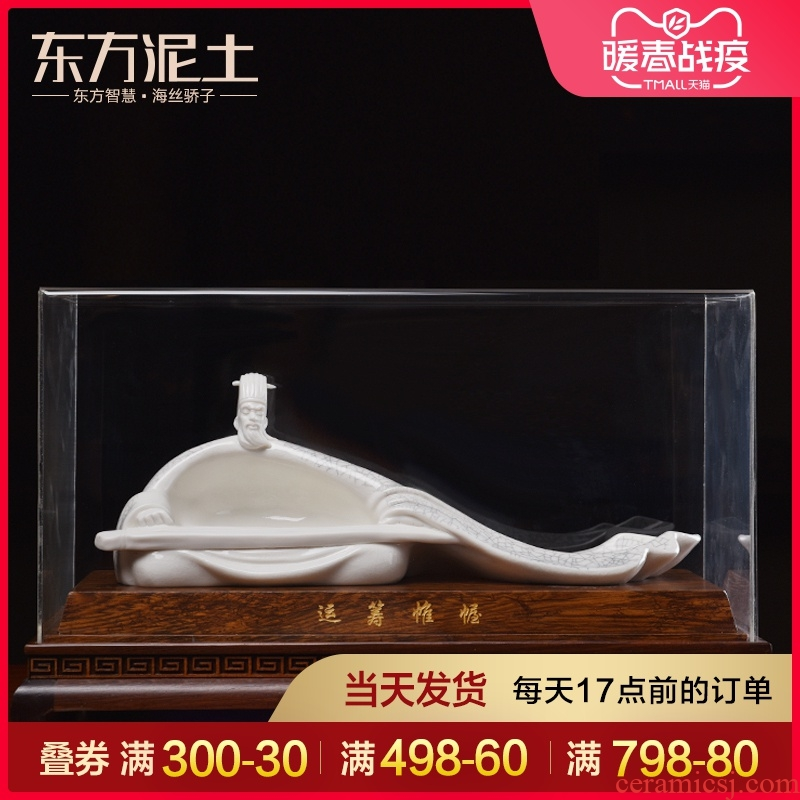 The east mud creative ceramic commands from a Chinese gift furnishing articles dehua white porcelain art/D30-13