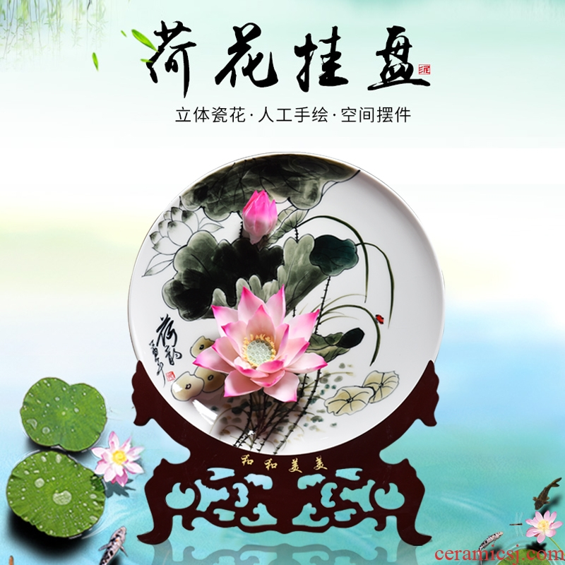 Oriental clay ceramic 12 inches hand - made porcelain lotus hang dish sat TV ark, wine partition plate household decoration