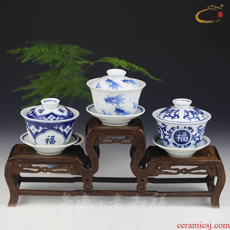 And auspicious jing DE three just tureen large blue And white porcelain is jingdezhen hand - made ceramic cups kung fu tea tea bowl