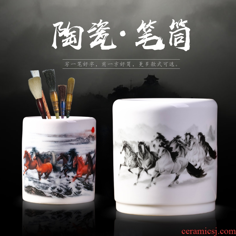 Ceramic brush pot brush pot the teacher 's day gifts creative fashion Chinese wind restoring ancient ways men and women contracted office furnishing articles