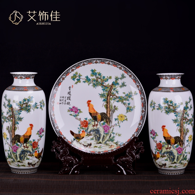 Jingdezhen three - piece suit famille rose porcelain vase China new Chinese style living room TV cabinet rich ancient frame craft ornaments