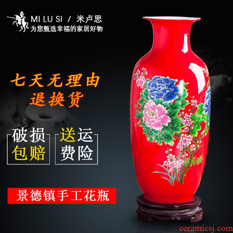 Jingdezhen ceramic vases, flower implement flower arranging decorations modern sitting room porch desktop furnishing articles contracted household decoration