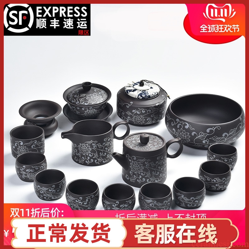 Artisan fairy yixing purple sand kung fu tea set suit household contracted office ceramic teapot GaiWanCha wash cup