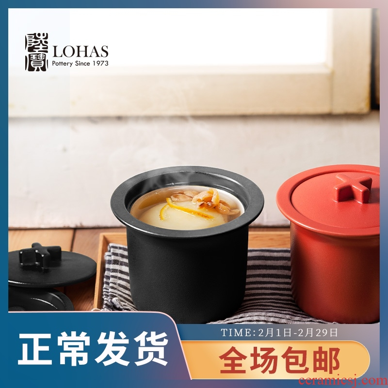 Lupao earthenware cross stew pot, high temperature resistant safety and health ceramic stew stew stew for baby bird 's nest