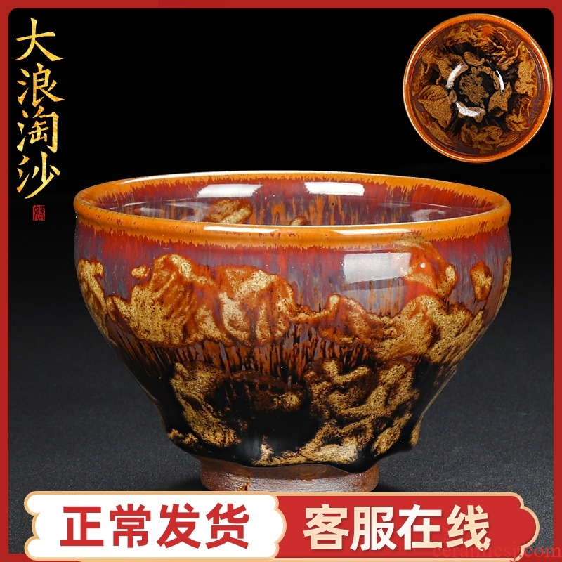 Jianyang built large antique lamp cup of pure manual variable firewood ceramic cups single sample tea cup masters cup
