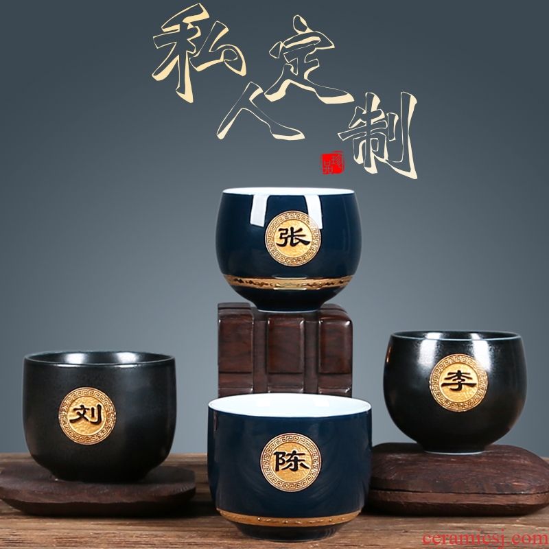 Private custom surname ceramic its master cup sample tea cup cup word cup kung fu tea set of tea cups
