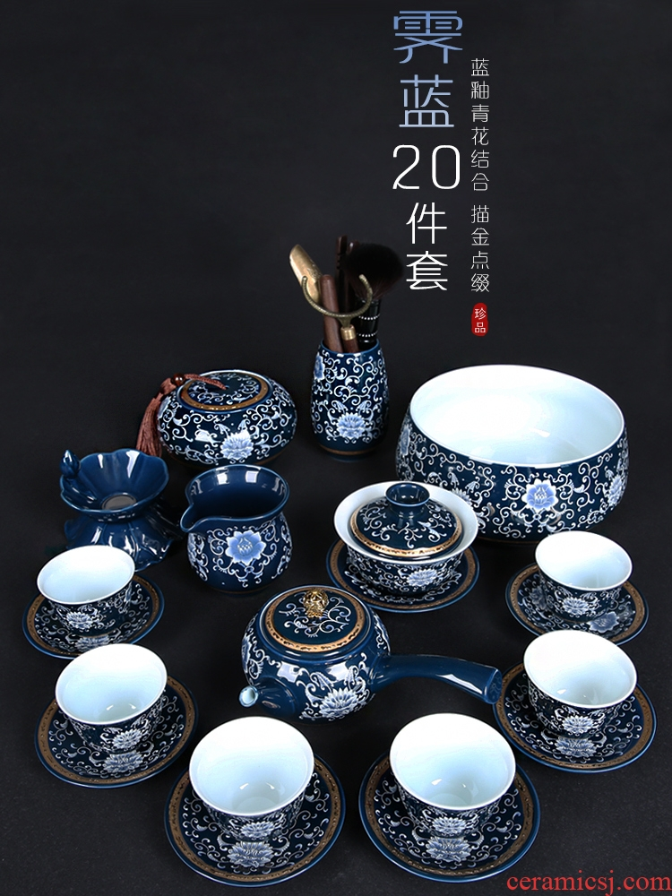 A complete set of blue and white porcelain tea household white porcelain ceramic art office manual lid bowl cups kung fu tea set