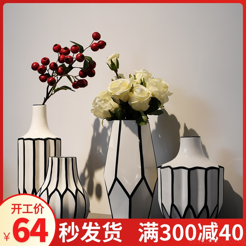 The Nordic decoration decoration simple origami sitting room dried flowers, flower arrangement, household porcelain vase furnishing articles