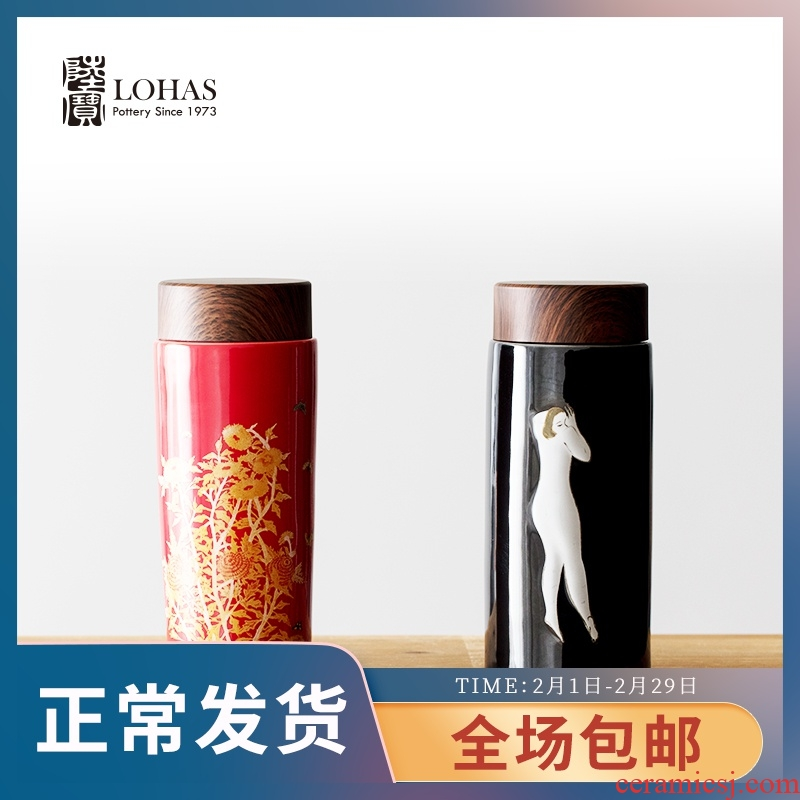 Taiwan lupao tea sanyu portable car is suing a double ceramic drinking cup wen gen design ceramic cup