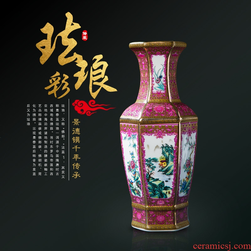 Jingdezhen ceramics imitation antique vase imitation qianlong enamel vase rich ancient frame porch decoration furnishing articles