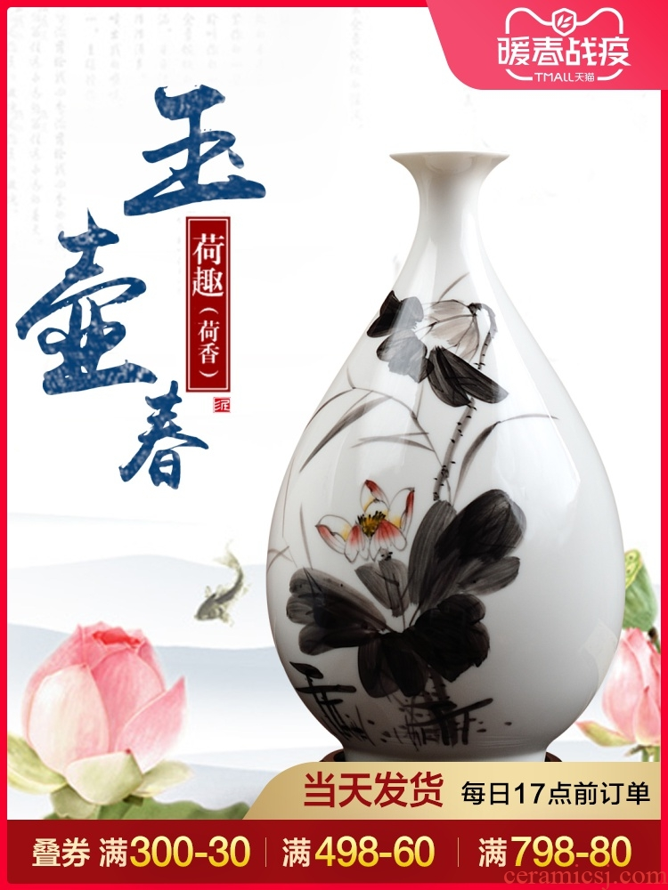 Oriental white porcelain earth hand - made vases furnishing articles Chinese creative ceramic home sitting room adornment okho spring/3