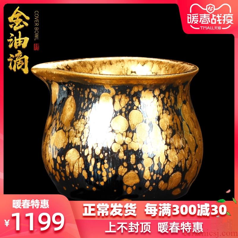 Artisan fairy gold oil droplets built light household partridge spot gold ceramics up fair keller large tea tea is light