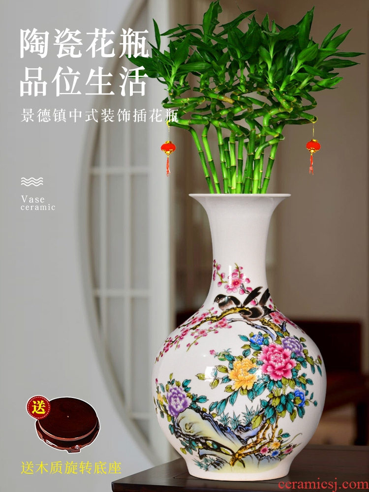 Jingdezhen ceramic vase TV ark of new Chinese style restoring ancient ways is the sitting room porch decoration decoration as dry flower porcelain