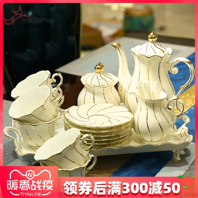 American cup suit English afternoon tea tea set ceramic cup home furnishing articles coffee cup set Jane the tea table