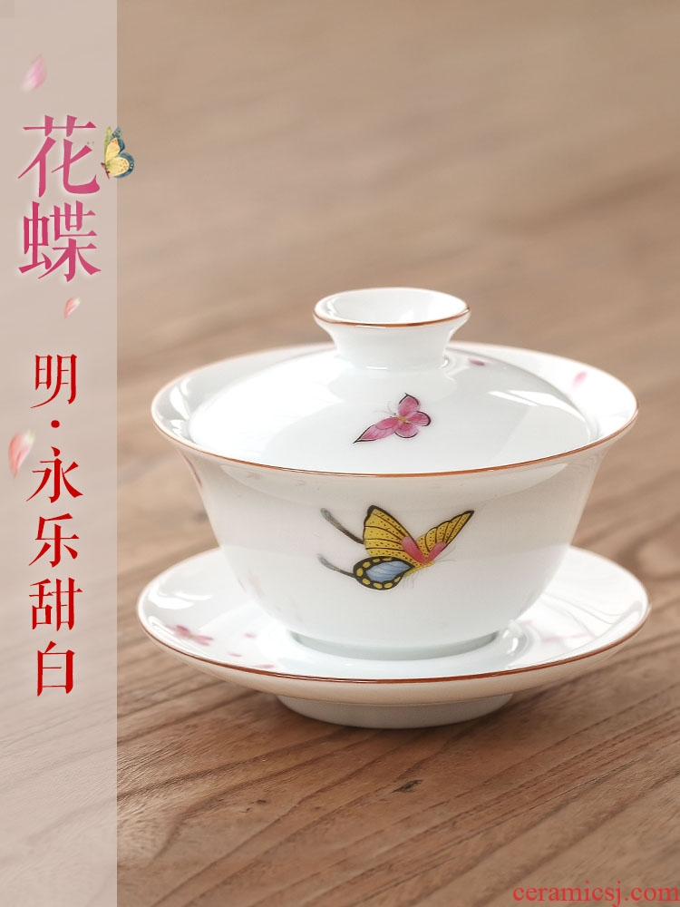 ZuoMing right ware jingdezhen only three tureen pastel them a single thin body small tea tea bowl with cover cups