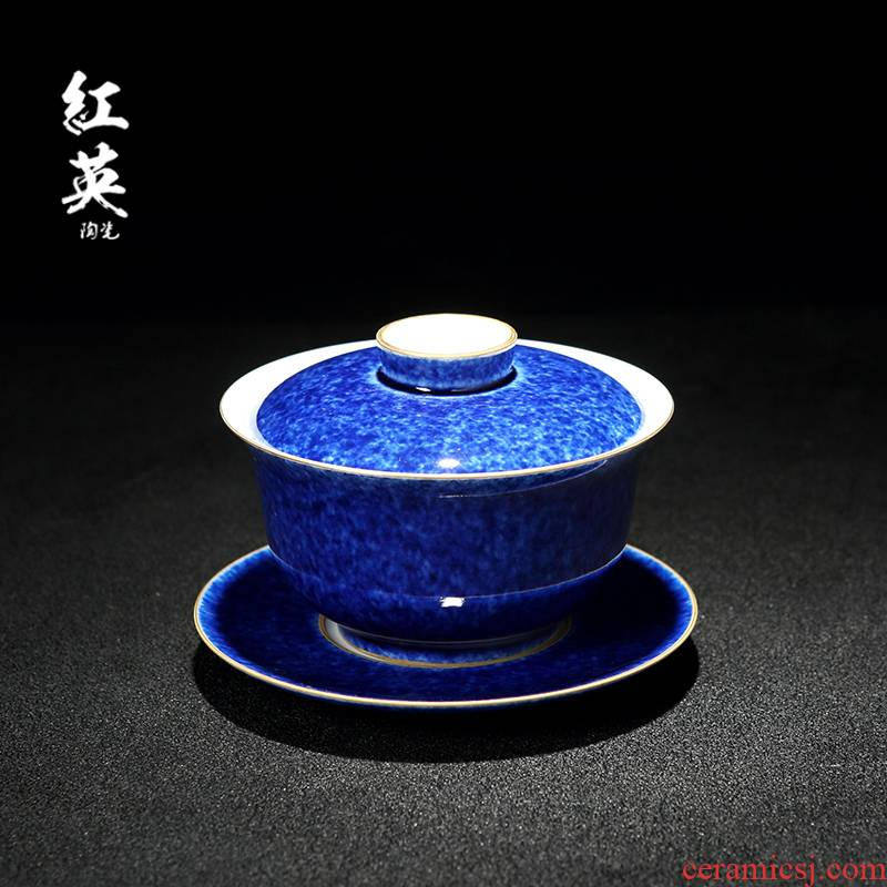 Red to foul the jingdezhen ceramic blue glaze see kung fu tea tea, tea bowl only three tureen ceramic cups