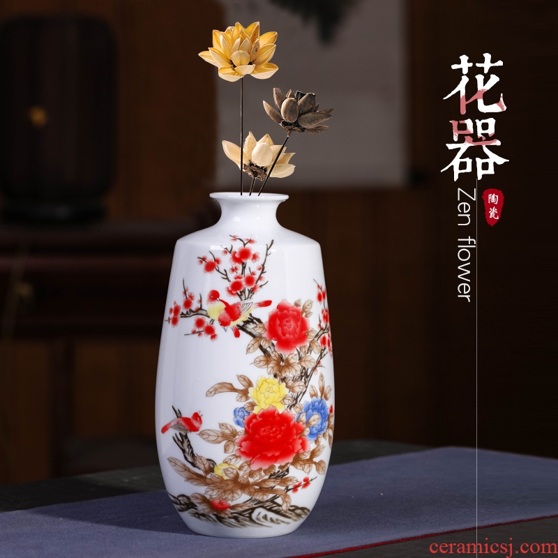Jingdezhen ceramic flower arrangement is I and contracted sitting room of Chinese style household rich ancient frame dried flower vase decoration furnishing articles
