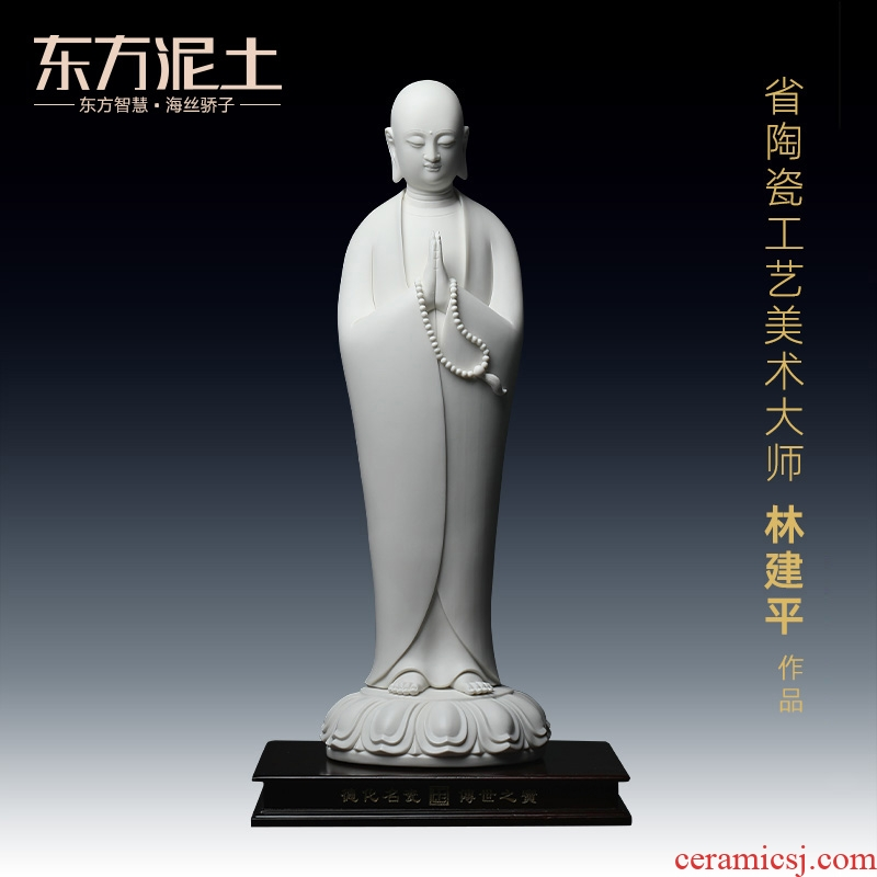 Oriental soil dehua white porcelain its art furnishing articles Chinese zen center/18 inches to the desktop decoration
