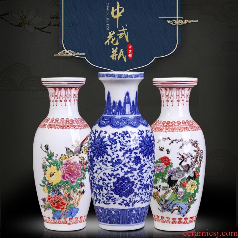 Jingdezhen ceramics vase archaize cordierite porcelain vase flower vase archaize do old vase decoration as furnishing articles