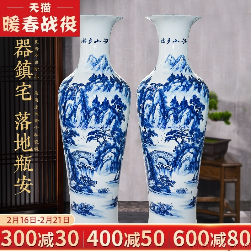 Jingdezhen ceramic big vase furnishing articles hand - made hotel opening office Chinese blue and white porcelain flower arrangement sitting room adornment
