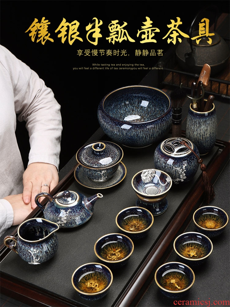 Is the best tea with a suit of household contracted jingdezhen built kung fu tea red glaze, a complete set of ceramic lamp with silver