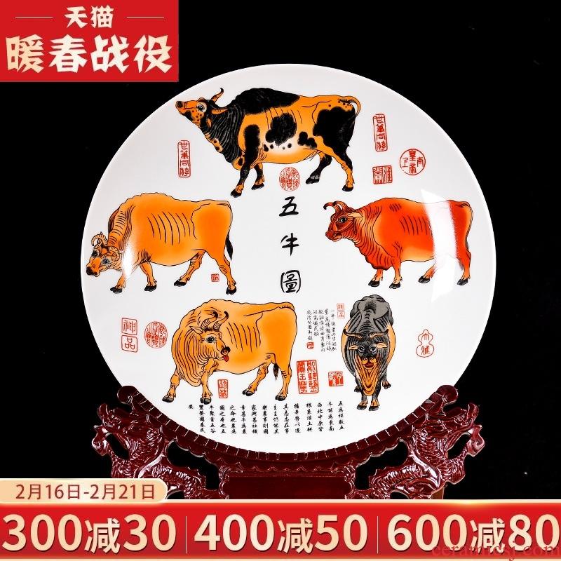 Jingdezhen ceramics porcelain dish sit five NiuTu new Chinese style household living room TV cabinet decoration furnishing articles