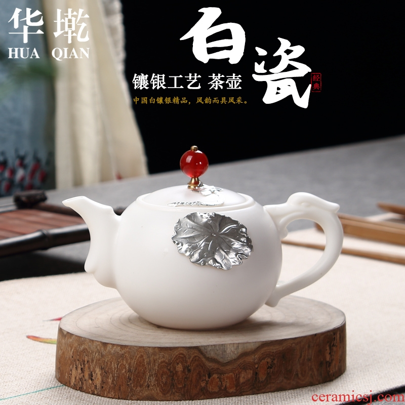 With silver teapot dehua white porcelain tea set manually suet jade jingdezhen ceramic kung fu tea set household contracted
