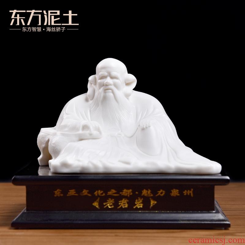 Oriental clay ceramic Lao tze characters furnishing articles quanzhou traditional minnan cultural gifts souvenirs/laojun rock
