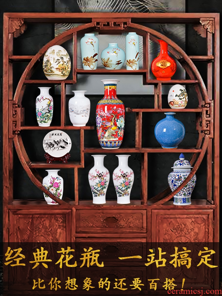 Jingdezhen ceramics vase rich ancient frame small place, Chinese style household adornment sitting room ark, ikebana arts and crafts