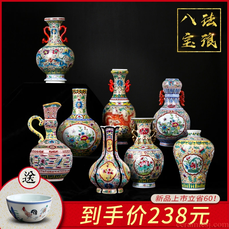 Jingdezhen porcelain floret bottle ceramic antique colored enamel archaize sitting room of Chinese style household decorative furnishing articles arranging flowers