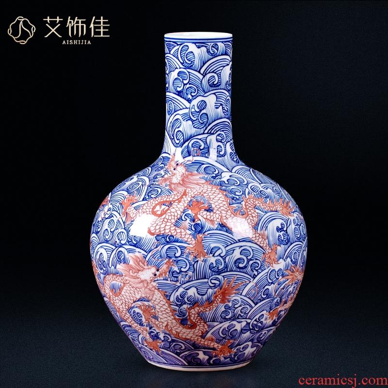 Jingdezhen porcelain qianlong blue sea grain youligong flower arranging household vase sitting room adornment handicraft study