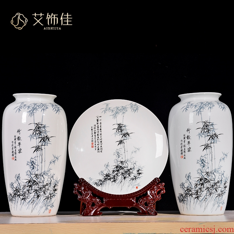 Jingdezhen ceramics flower arranging dried flowers, three - piece living room TV cabinet vase home decoration handicraft furnishing articles