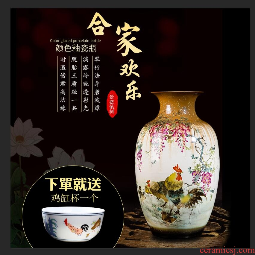 The Master of jingdezhen hand - made Chinese pottery and porcelain vases, the sitting room porch rural style decorative frame imitation antique furnishing articles