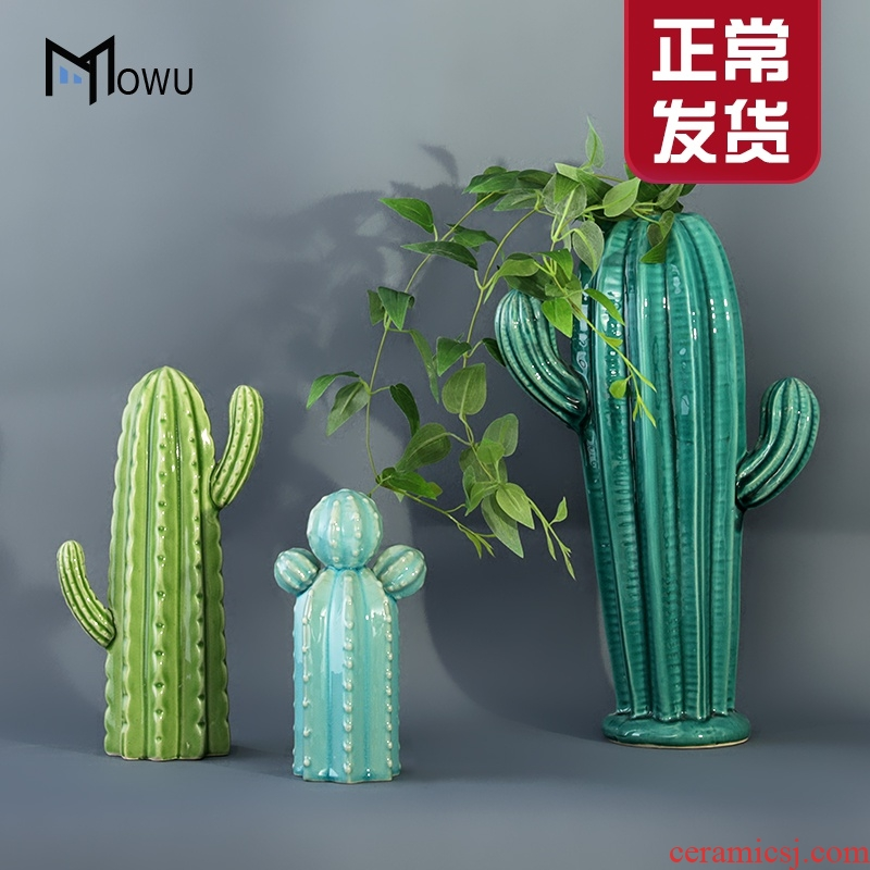 Nordic ins contracted wind 's creative furnishing articles for the sitting room TV ark is a ceramic cactus wine soft decoration