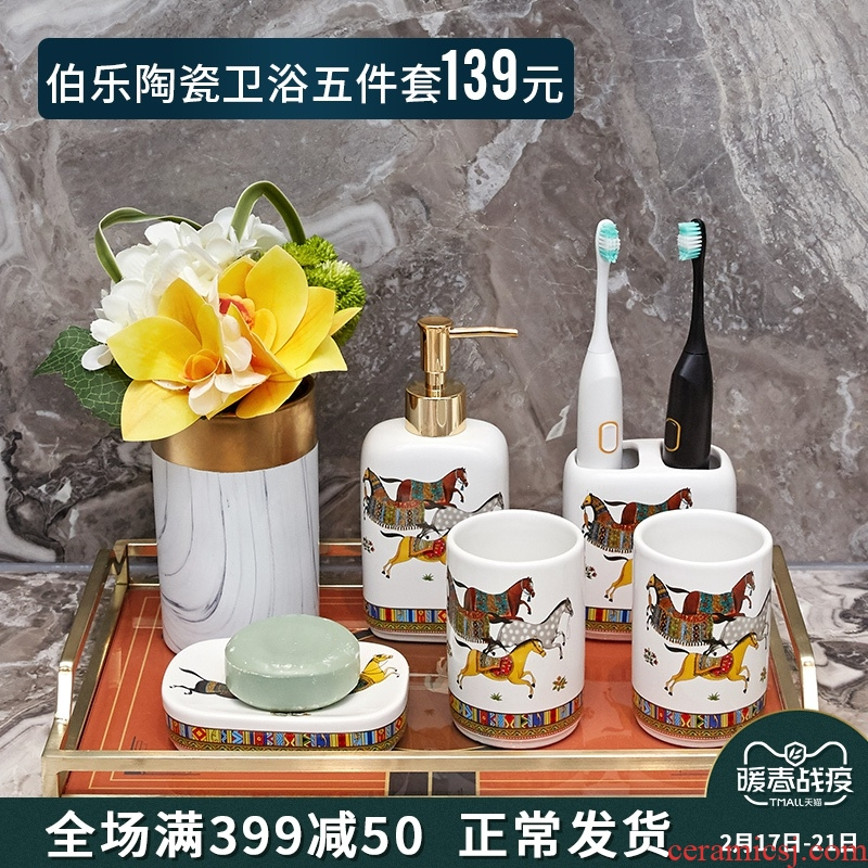Creative set ceramic sanitary ware has five horses bathroom furnishing articles decorations practical European example room toiletries suits for