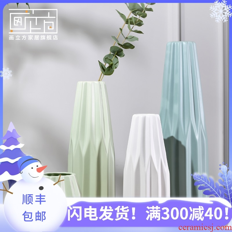 Picture cube Nordic contracted origami ceramic floret bottle furnishing articles table sitting room dry flower vase European - style ornaments
