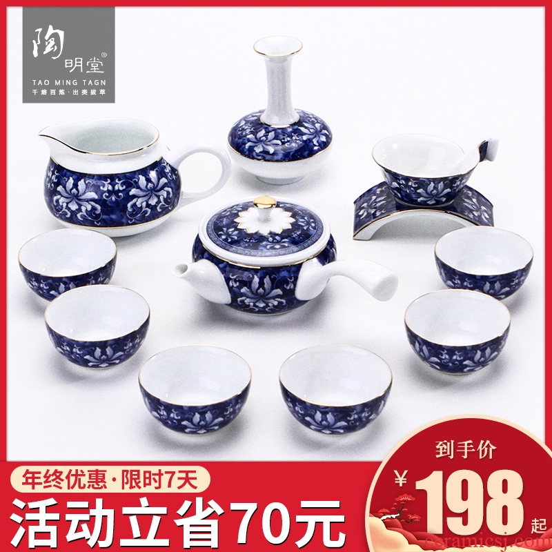TaoMingTang jingdezhen blue and white porcelain kung fu tea set suit Japanese contracted household white porcelain tea set, ceramic