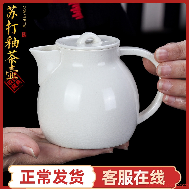 Artisan fairy soda glaze single pot open piece of ice to crack the teapot glaze kung fu tea set household ceramic teapot filter by hand